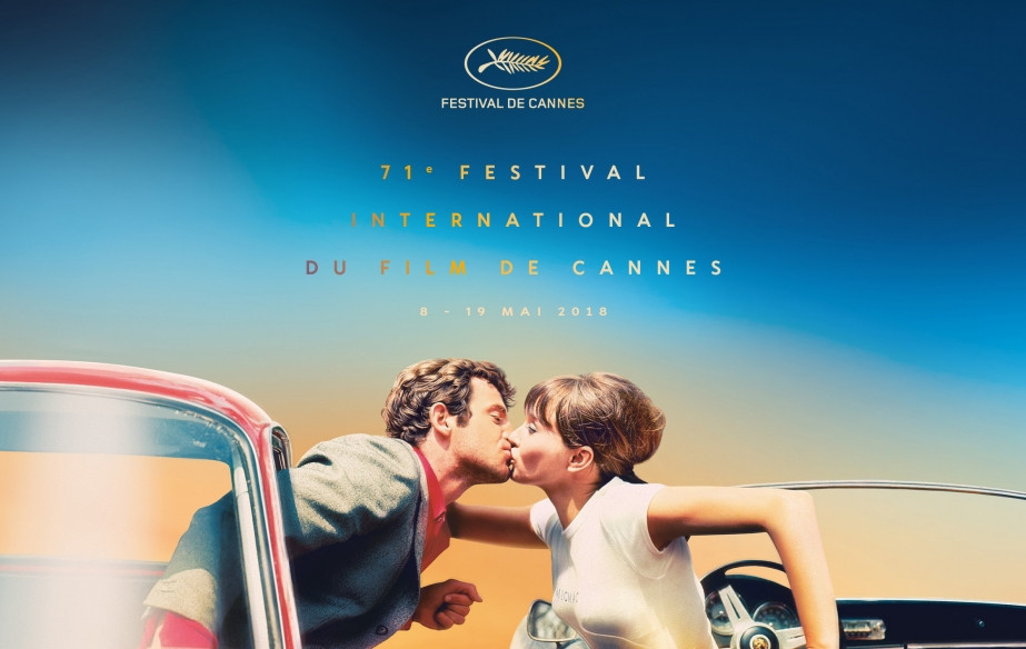 cannes-2018-poster