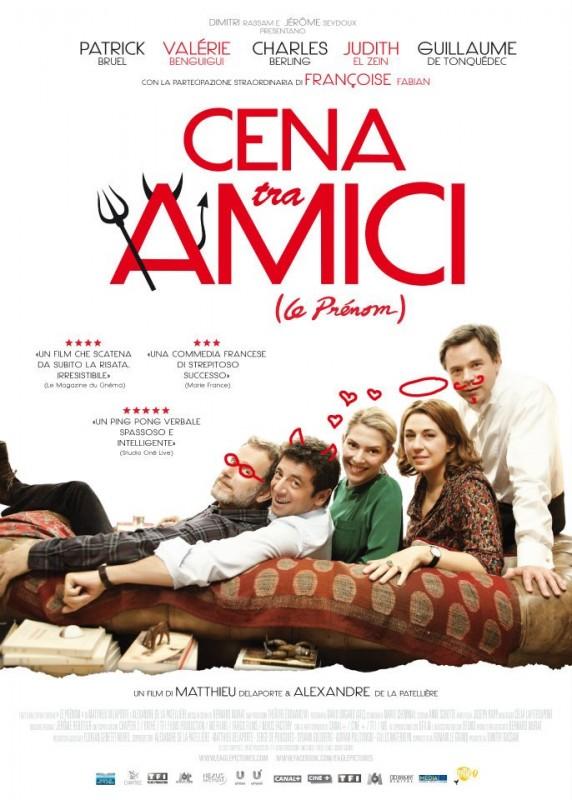 Cena-tra-amici-locandina-film-cover