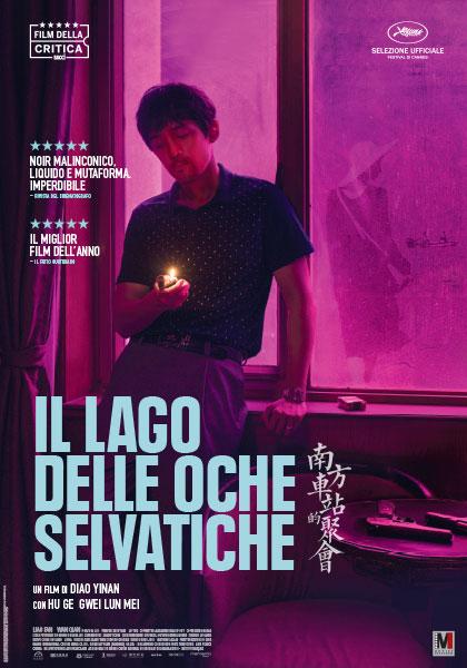 il-lago-delle-oche-selvatiche-poster